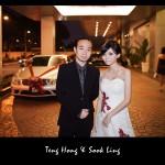 tenghong-1800